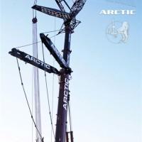 500 Ton LTM 1400 7.1 All Terrain Crane
